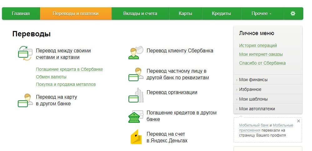 E-cash - Онлайн кредиты на карту Кредит от 0% в месяц