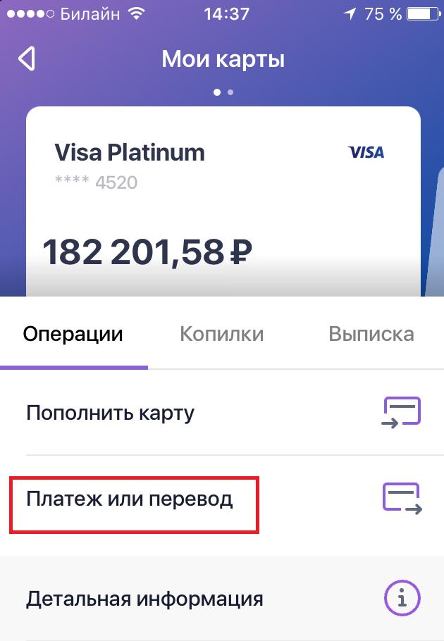 Visa обменный курс гривны к рублю в киеве